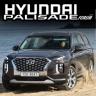 Hyundai Palisade News
